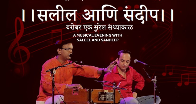 A Musical Evening with Saleel and Sandeep
